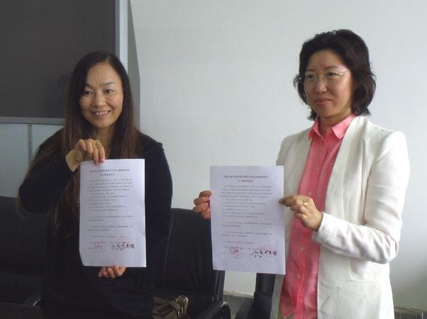 雲南大学との提携