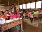 中国雲南省 建設状況報告