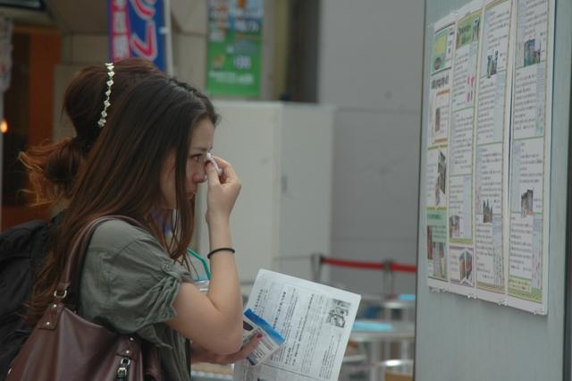 「笑顔を君に」札幌特別展
