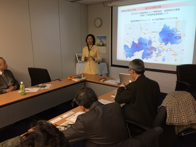 アジア企業経営研究会主催講演