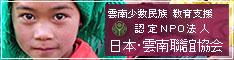 http://www.jyfa.org/img/jyfa_banner_l.jpg