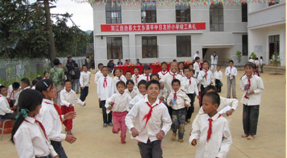 第18校目「清平日中友好小学校」開校式 子供