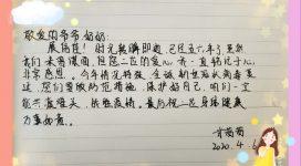 春蕾卒業生からの心温まるメッセージ