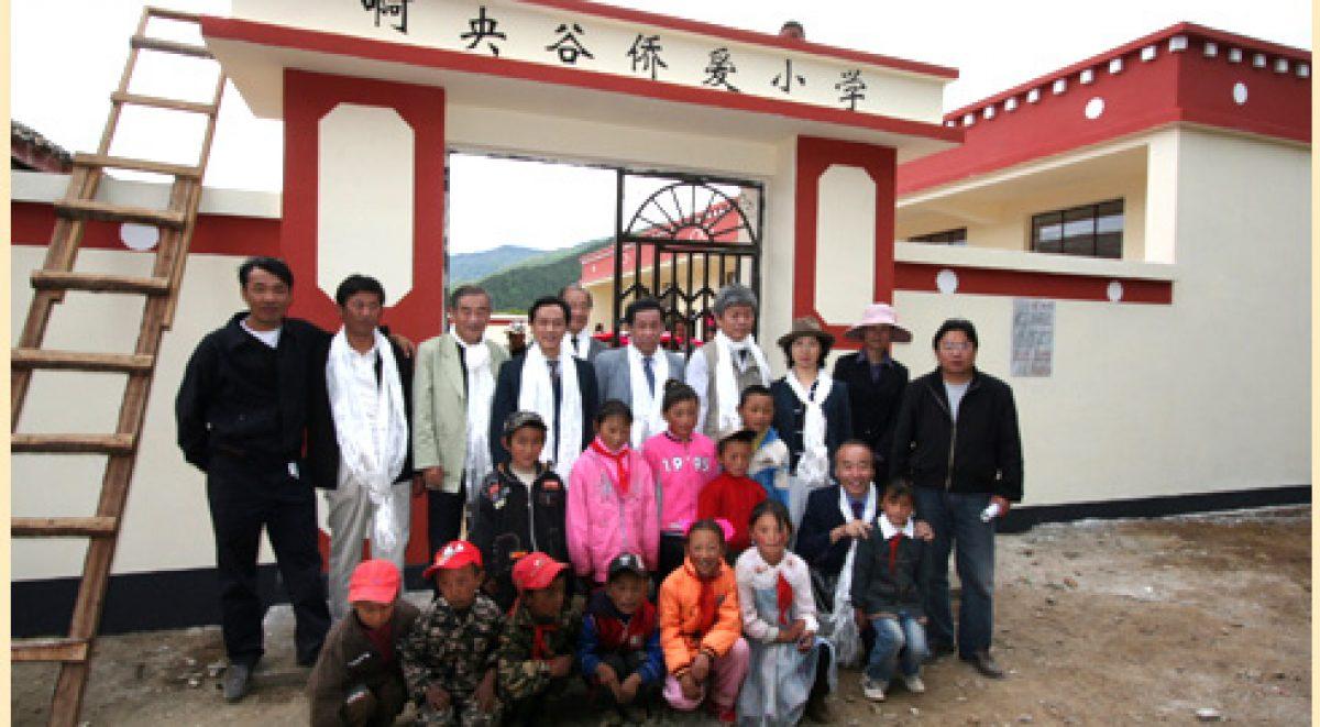 50の学校プロジェクト 第14校目「日中阿央谷僑愛小学校」