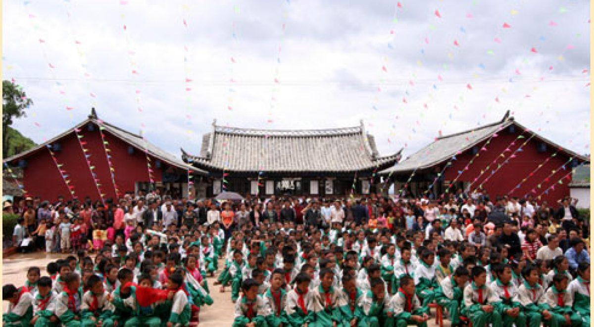 50の学校プロジェクト 第11校「白雲小学校」