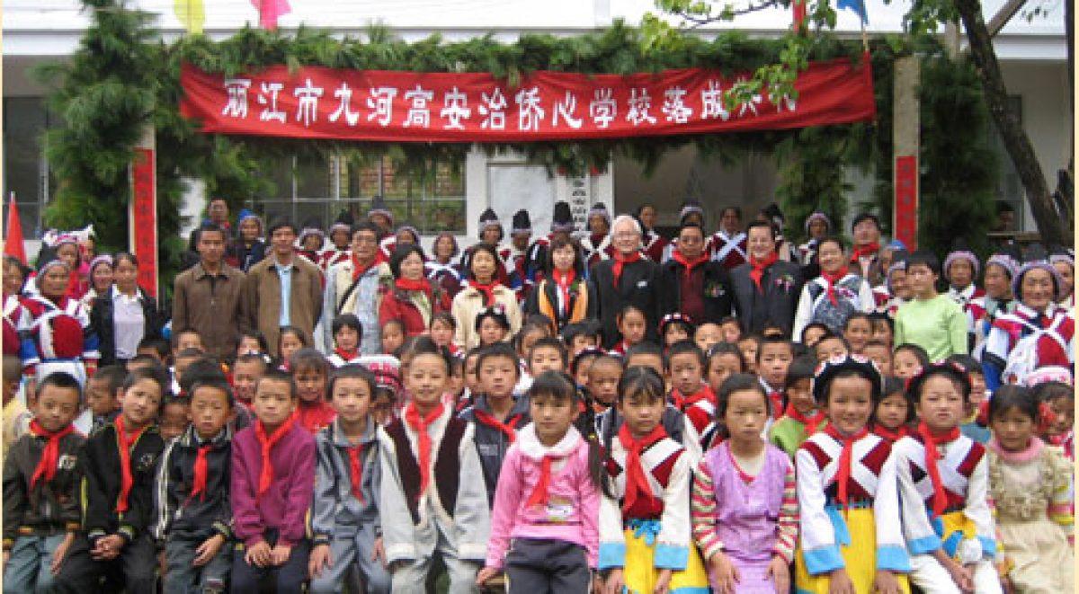50の学校プロジェクト 第10校「日中高安治僑心小学校」