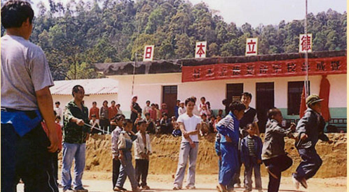 50の学校プロジェクト 第1校目「日本立徳慈済学校」