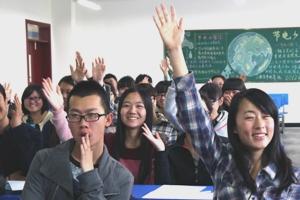 雲南師範大学 講演会 様子