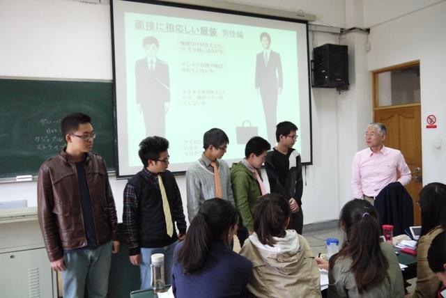 第2回日本文化理解研修実施