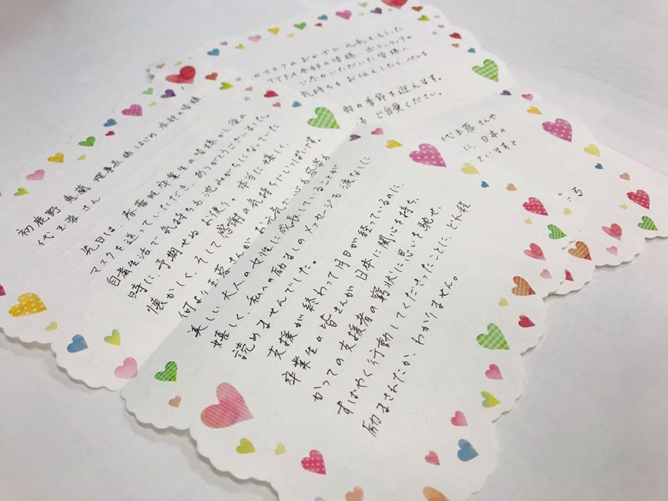 新田真弓様からプリンター寄贈のお手紙