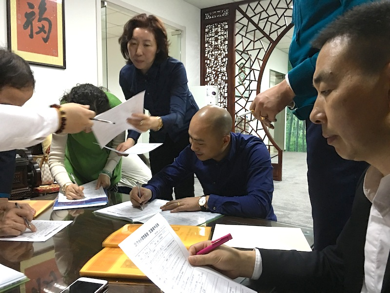 雲南 25の小さな夢基金 共同支援の申し入れ