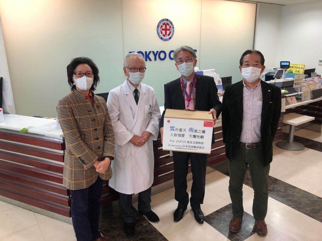 コロナ マスク支援 東京クリニック訪問