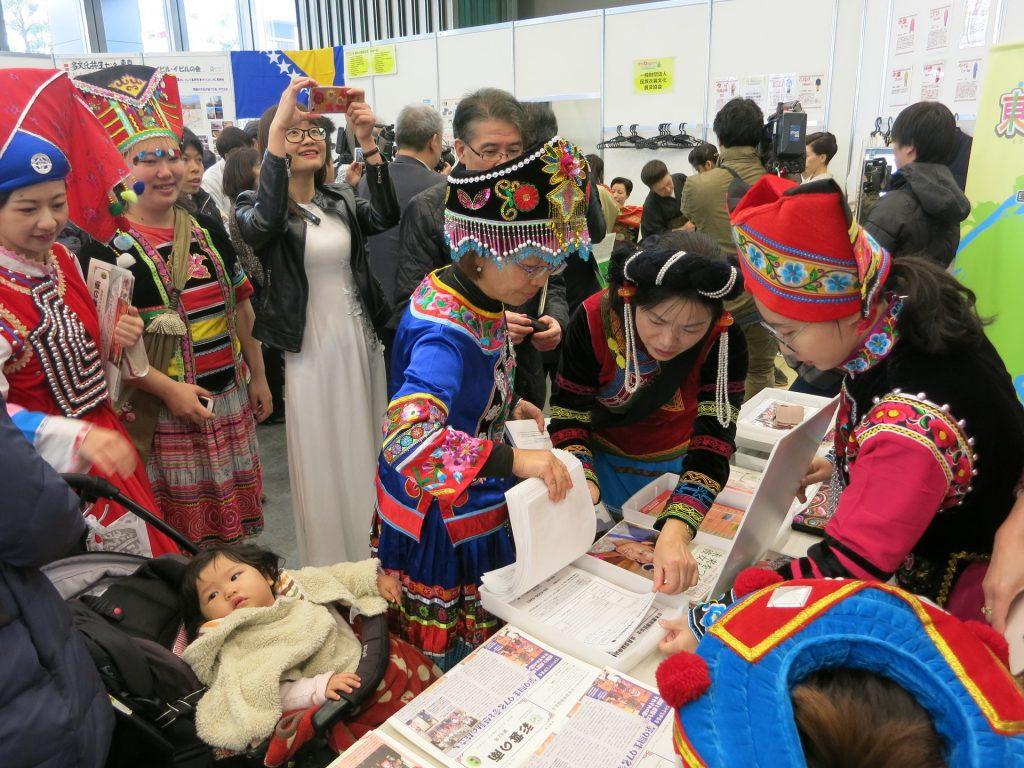 東京多文化フェス出展