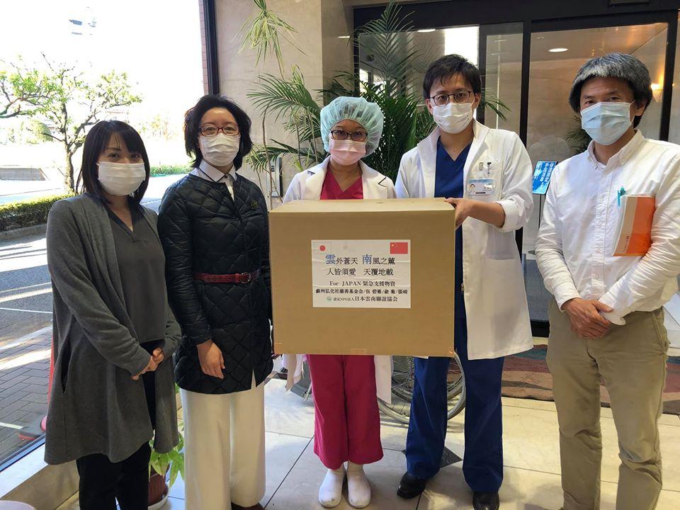 コロナ 北原病院へ訪問 マスク支援