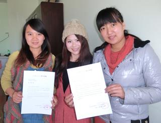 雲南支部事務局冬季インターンシップ