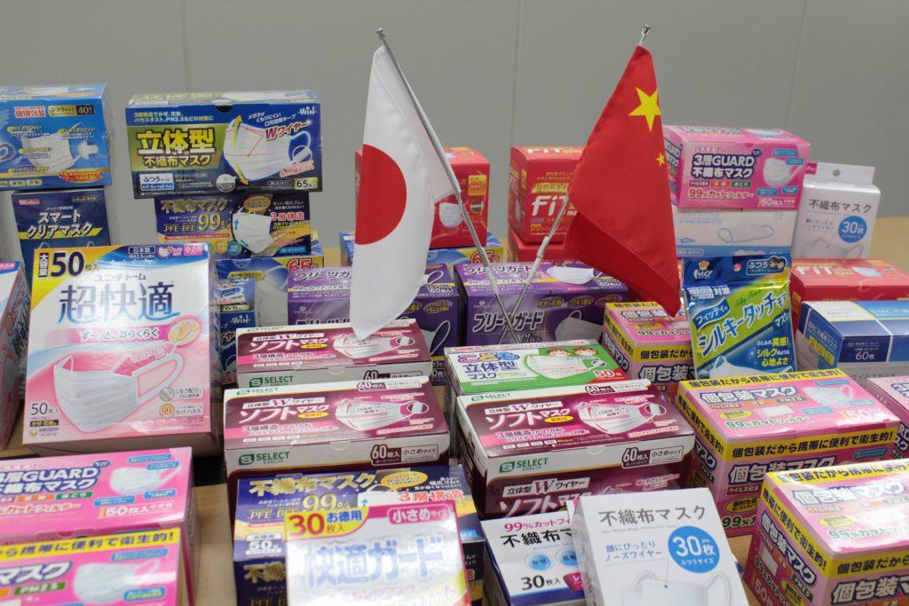 日本貨物鉄道労働組合東海地方本部からご寄付いただいたマスク