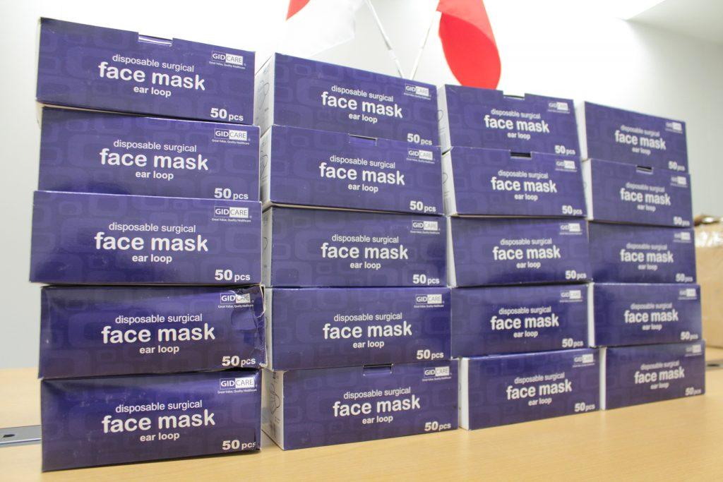 コロナ マスク支援