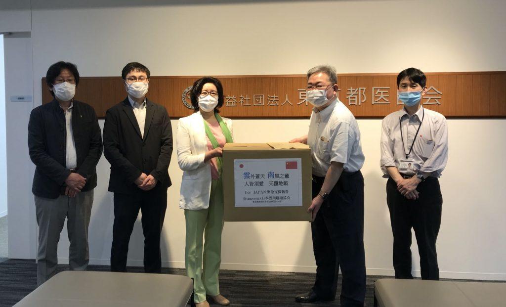 マスク支援 東京都医師会訪問への訪問