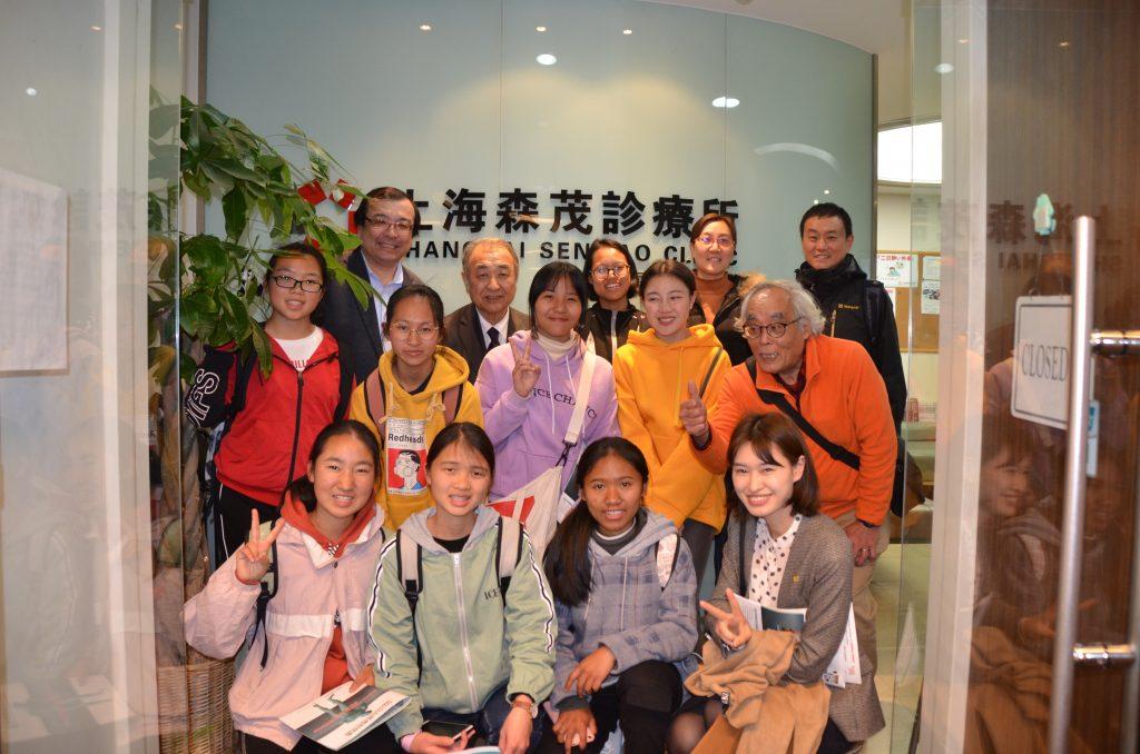 第6回日雲高校生交流プログラム開催