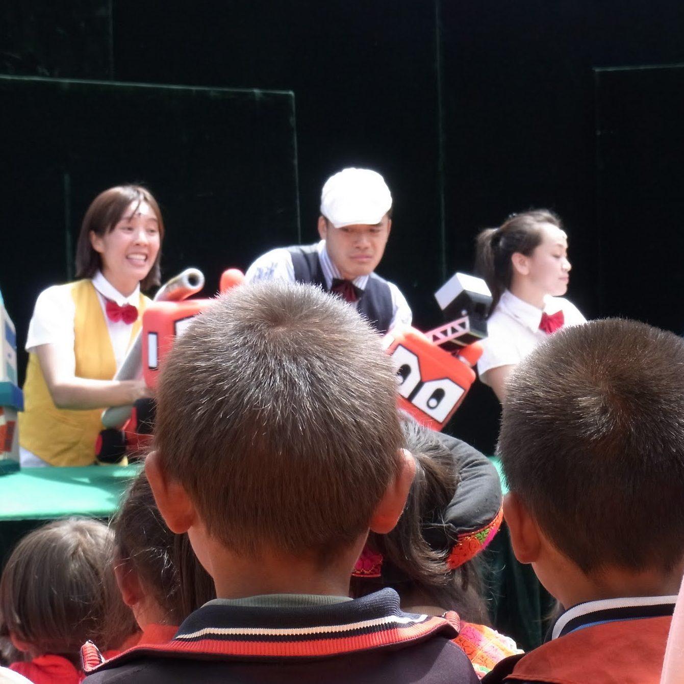 雲南省巡回児童劇支援