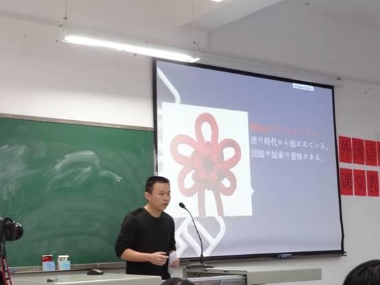 アジア未来への人材プロジェクト 日本雲南大学生交流会
